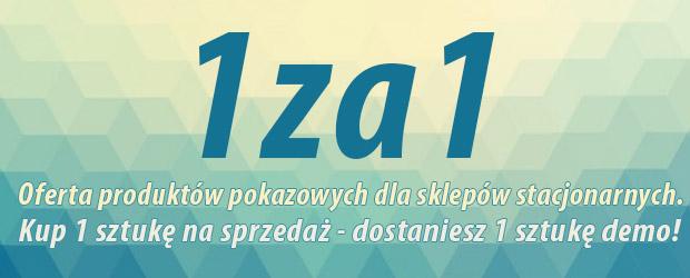 1za1blog